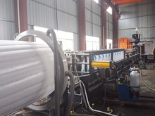 FLY-250 EPE foam sheet extrusion machine