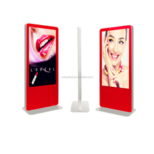 Free standing network wifi touch screen lcd kiosk for advertising
