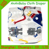 Shanghai AnAnBaby Diapers China Baby Diapers