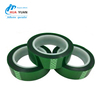 Impoted dow corning 7268 silicone adhesive yellow PET masking glue tape