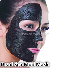 skin care mud mask dead sea,chinese black face mask with factory price