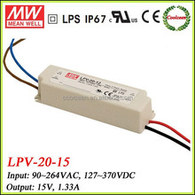 Mean Well waterproof electronic led driver LPV-20-15