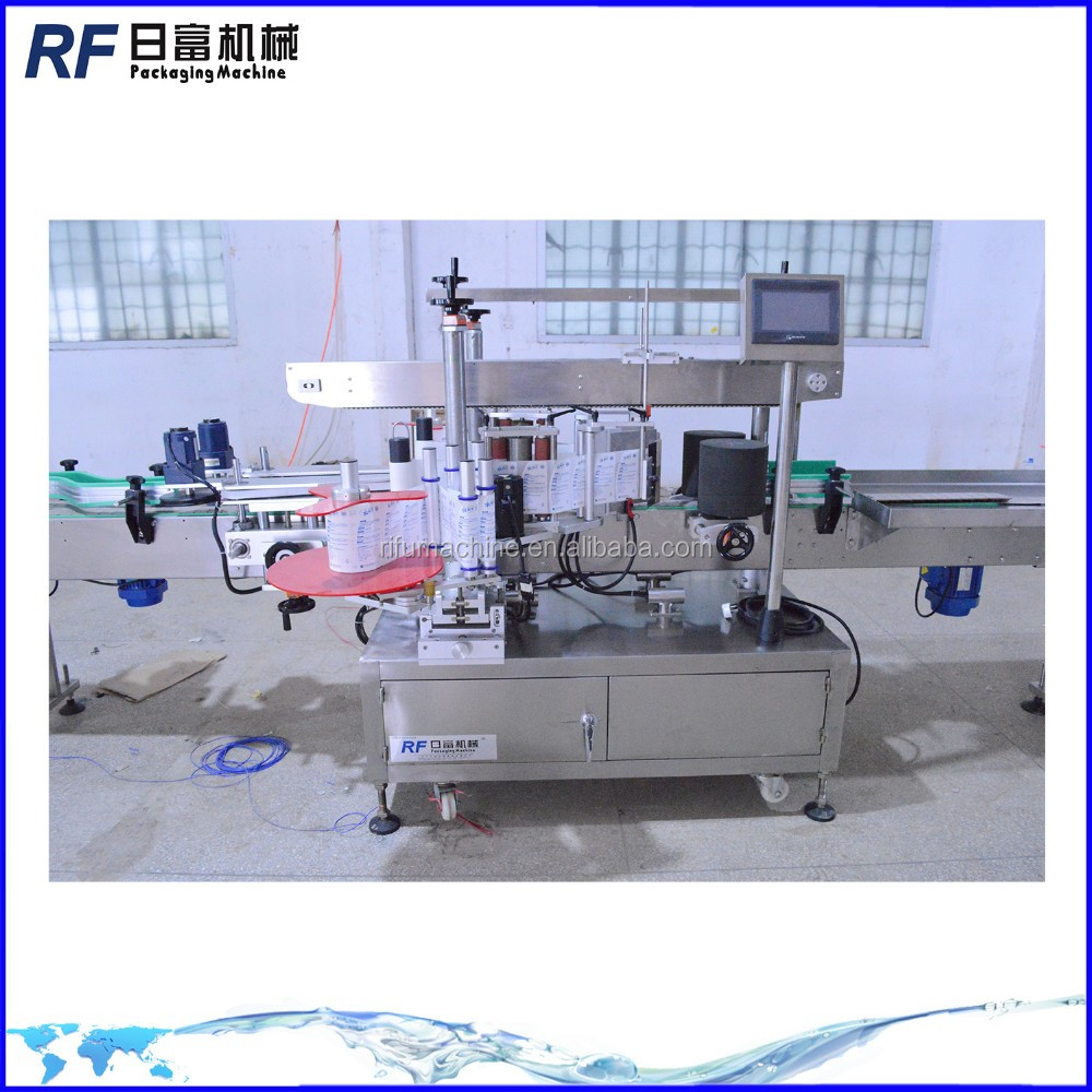 China High Quality Energy-Saving Label Embossing Machine