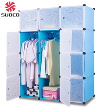 Colored Plastic Portable Modular easy to Assemble and Dissemble foldable Storage Wardrobe and Shoe Rack