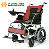 /product-detail/brand-new-folding-power-wheelchairs-glasgow-for-wholesales-60720629816.html