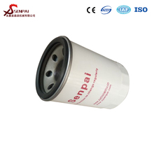 Imitate Japanese Auto Engine Oil Filter,Truck and Auto Oil Filter