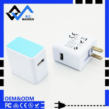 2017 Top Quality Standard US Type Japan Type Single USB Charger Adapter