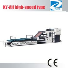 KY-1300AH/1450AH/1650AH high speed flute laminating machine for corrugated cardboard
