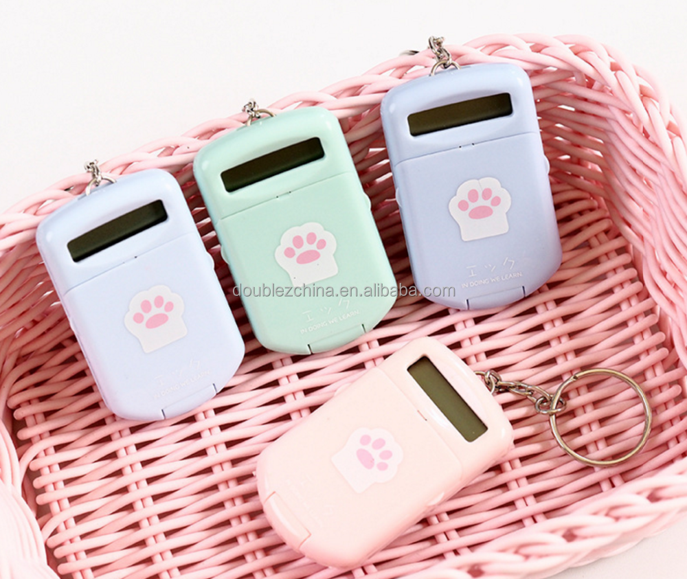 mini cute keychain calculator with protective cover, 8 digit keychain calculator promotion