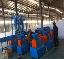 Waste Tire Recycling Line Equipment Fine Rubber Powder Pulverizer