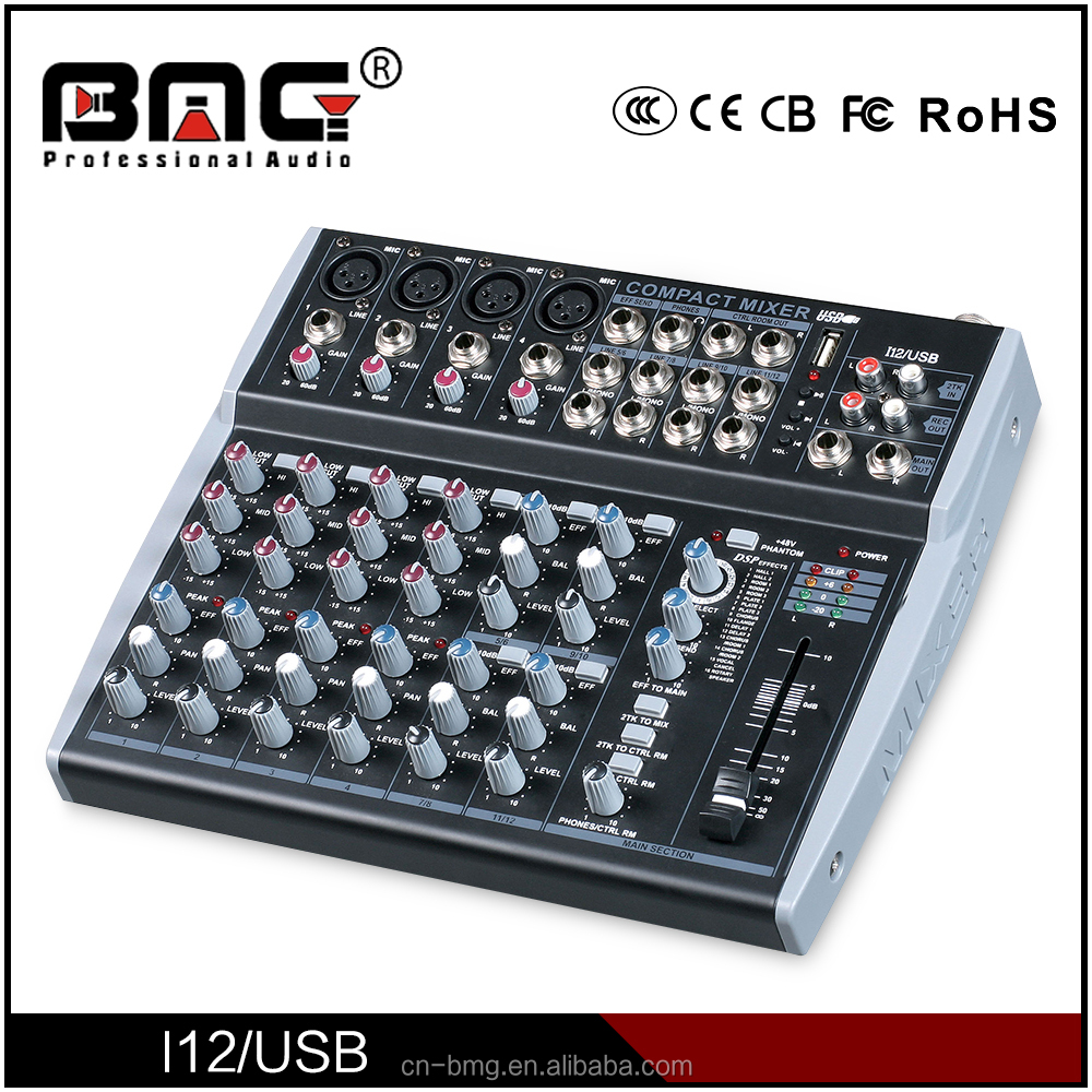 BMG Factory Supply 4/6/8 channel 12v mixer digital audio