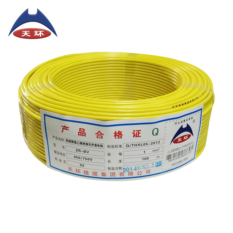 <strong>H07V</strong>-<strong>U</strong>,Cu/PVC electrical <strong>wire</strong>, 1.5 Sqmm, Yellow Jacket , Solid Conductor, 450/750V, IEC 60227