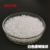 transparent hot melt adhesive granule