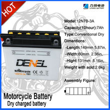12V 7AH Motorcycle Dry Charged Battery,agm sealed lead acid battery