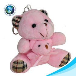 My first plush pink teddy bear toy custom keychain cute cheap stuffed soft plush wholesale mini teddy bear