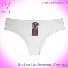 Women Sexy Seamless Laser Cut Boned Panty in Cotton