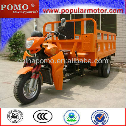 2013 New Cheap Popular Best Quality Chinese Cargo Van Cargo Tricycle