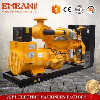 Top Quality Open type 100kw diesel generator