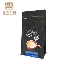 Excellent Heal Sealing Moisture-Proof Custom Logo Printed Coffee Tea Bag With Valve