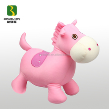 Yiwu Wholesale Custom Cute Horse Toys With Microbead