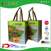 good quality pp woven polypropylene shopping bags/recycled material,