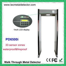 Waterproof Airport Used Metal Security Doors, Door Frame Gold Metal Detector TEC-PD6500i