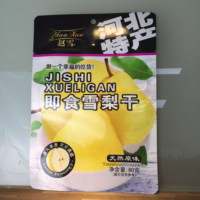 Custom dry fruit plastci packing bag dried fruit pouches