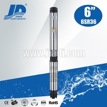 Stainless Steel electric motor deep well submersible pump 1 inch