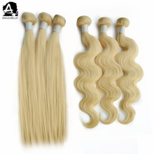 Angelbella 613# Honey Blonde Brazilian Hair Bundles Unprocessed Straight Hair Extension