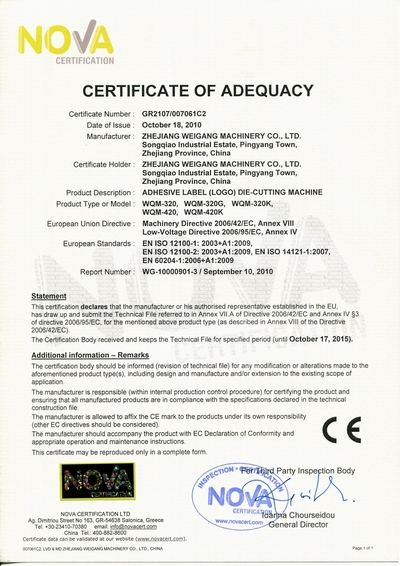 Certification of Adequacy