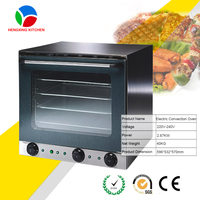 Commercial Halogen Convection Oven 4 Trays Naan Tortilla Bread Making Machine
