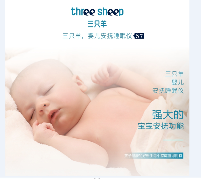 Factory source baby white noise sound sleep machine recorable sound machine for baby sleeping