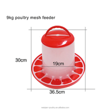 poultry farming equipment long using life chicken feeders