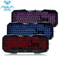 2015 New LED Illuminated Ergonomic Gaming Keyboard USB Multimedia Backlight Backlit Ultra-thin Keyboard