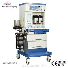ACM 608 Series hospital surgical equipments CE cheap portable Anesthesia Workstation