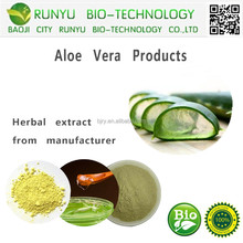 2017 100% Pure natural price of aloe vera leaf extract