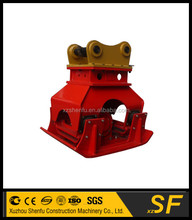 China Excellent Construction machinery attachments, High Quality Plate compactor for Excavator