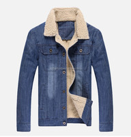 Jeans fashion jackets