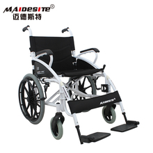 Modern sprayed steel manual wheelchair with toilet