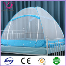 china manufacturer portable mosquito net for baby bed