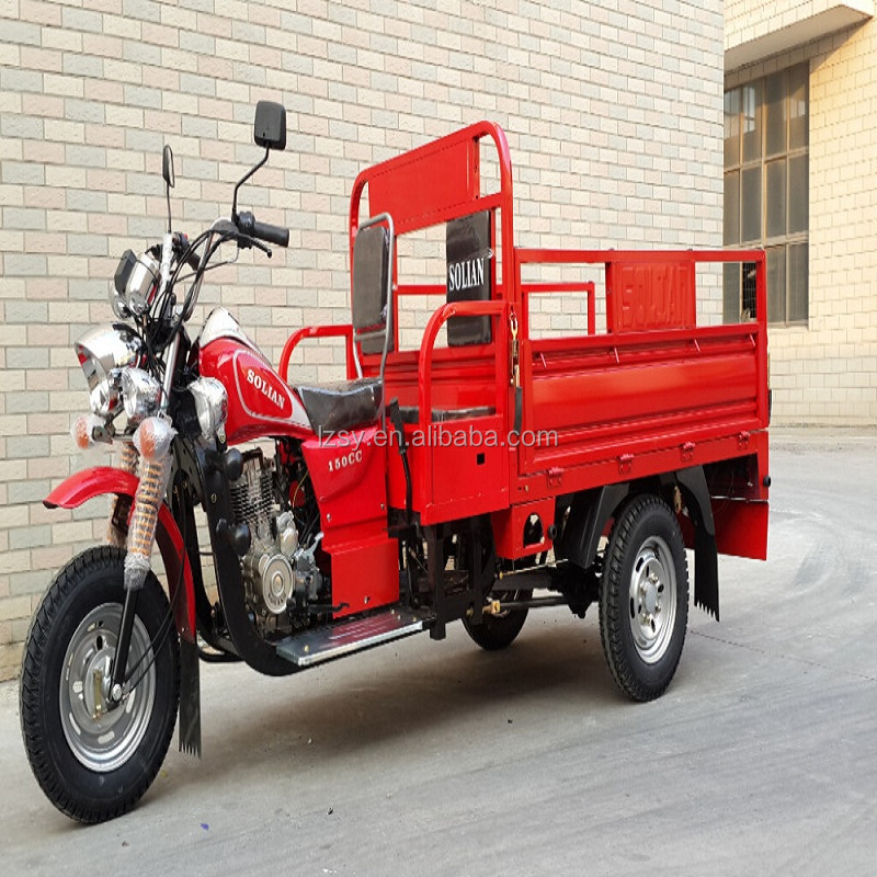 China LZSY 3rd economical cargo tricycle/three wheel motorcycle/gasoline motor tricycle