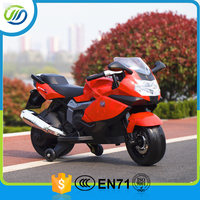 Popular rechargeable kids electric motorbike motorcycle for sale