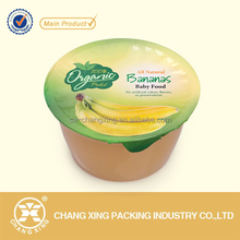 Bottle Sealing Roll Film For Jelly And Ice Cream Packaging Seal Film For Plastic Bottle