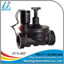 female Threaded one inch Inline Sprinkler Valve landscape and lawn Irrigation System Connection solenoid valve