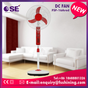 Wholesale custom16'' high rpm 12v dc rechargeable fan with low price