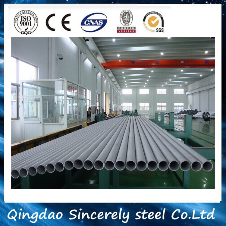 ASTM 201 304 seamless stainless steel pipe pickling