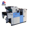 china supplier Three ink printing machines for Non-woven bags in South America