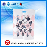Eco friendly shopping bags/promotional gift bags/colored plastic bags for gift