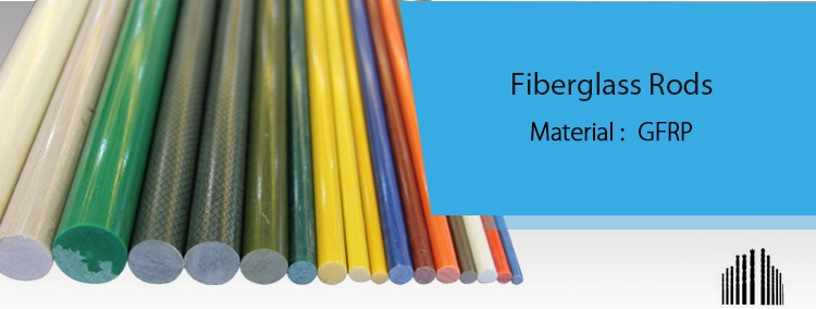 1mm to 38mm fiberglass round rod, frp rod, gfrp rod