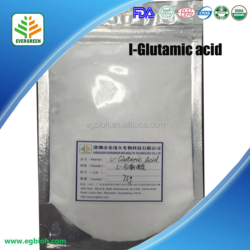 Sport Nutrition Supplement L-Glutamic Acid /Sydnocarb Glutamic Acid Amino Acid/Sydnocarb Glutamic Acid
